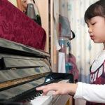 A great piano teacher and diligent at-home practice are two of the most important ingredients for music-making success.